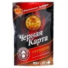 Черная Карта Колумбия Премиум, 95 гр, растворимый кофе, м/у (8393)