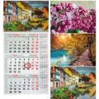 """Деловой календарь 2018, квартальный , настенный """"BUROMAX"""" (1 пружина) BM.2106"""