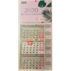 """Деловой календарь 2020, квартальный , настенный, ассорти """"BUROMAX"""" (1 пружина) BM.2106"""