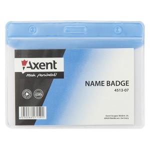 """Бейдж горизонтальный 83х52 мм, матовый, голубой """"Axent"""" 4513-07-A"""