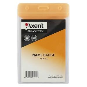 "Бейдж вертикальный 67х98 мм, глянцевый, оранжевый ""Axent"" 4516-12-A"