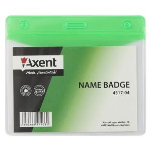 """Бейдж горизонтальный 100х70 мм, матовый, зеленый """"Axent"""" 4517-04-A"""
