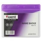 """Бейдж горизонтальный 100х70 мм, матовый, фиолетовый """"Axent"""" 4517-11-A"""