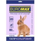 Бумага цветная 80 г/м2, А4 лавандовая, 20 л. PASTEL «BuroMax» BM.2721220-39