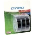Лента для механических принтеров Dymo Omega 9 ммx3м, пластиковая черная, 3 шт S0847730