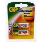 Аккумулятор GP AAA 100AAAHCB 1000 mAh / 1,2V NiMH (HR03)