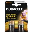 Батарейка Duracell AAA Basic alkaline 1,5V (LR03-B4, MN2400), на блистере по 4 штуки s.52543