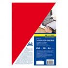 """Обложка картонная """"глянец"""" А4, красная, 250 г/м2, 20 шт """"BuroMAX"""" 0591-05"""