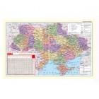 """Подкладка для письма """"Карта Украины"""" (590x415мм) """"Panta Plast"""" 0318-0020-99"""