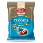 АВК, 200 г, конфеты шоколадные, Трюфель молочный (8991)