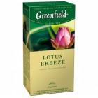 Greenfield 25 шт., чай зеленый, Lotus Breeze (5338)