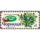 """Карпатский чай фруктовый чай """"Черника"""" 20п 6647"""
